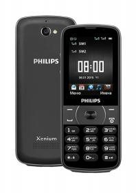 PHILIPS E560 (Black)