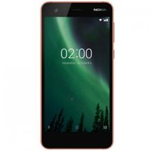 NOKIA 2 DS COPPER Black