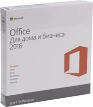ПО MICROSOFT Office Home and Business 2016 Rus BOX (T5D-02292)