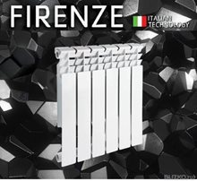 FIRENZE FH CALORE 500/80 (10 секций)