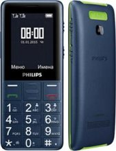 PHILIPS E311 (Navy)